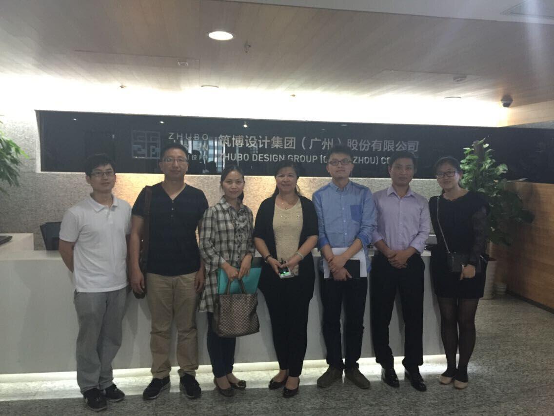 与广州筑博建筑设计集团的设计部,人事部负责人合影